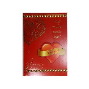 Cartão Amor 9 Frente